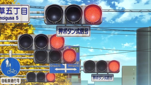 Telephoto view of traffic lights